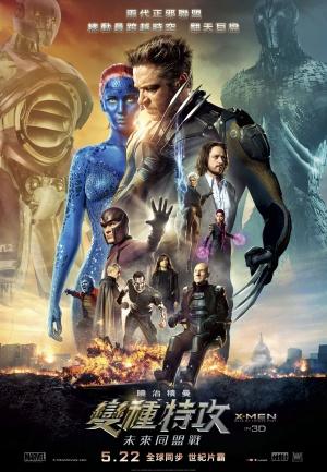 X-Men: Days of Future Past 1944x2808
