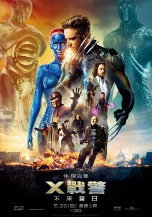 X-Men: Days of Future Past 1956x2793