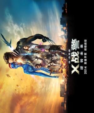 X-Men: Days of Future Past 1589x1920