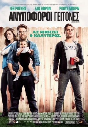 Neighbors 560x800