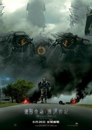 Transformers: La era de la extinción 3553x5000
