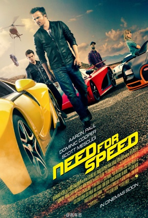 Need for Speed 1969x2902