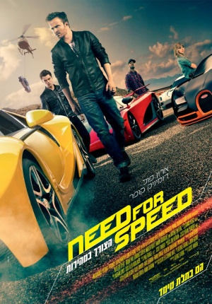 Need for Speed 950x1363