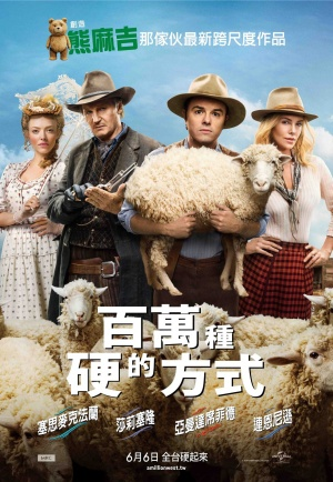 A Million Ways to Die in the West 1415x2048