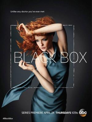 Black Box 900x1200