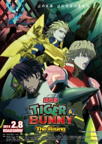 Gekijouban Tiger & Bunny: The Rising poster