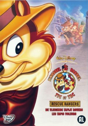 Chip & Chap - Die Ritter des Rechts 1528x2179