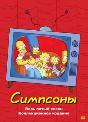 The Simpsons 326x450