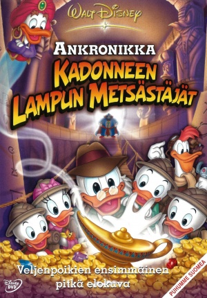 Jäger der verlorenen Lampe 1408x2017