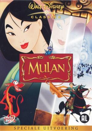 Mulan 2038x2888