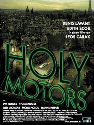 Holy Motors 450x600
