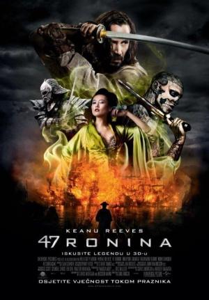 47 Ronin 534x768