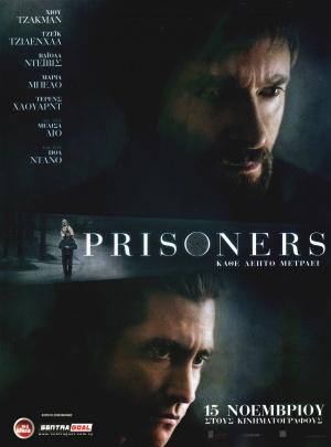 Prisoners 1880x2535
