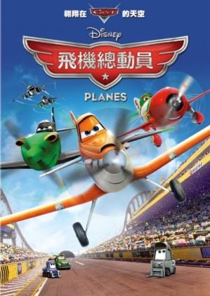 Planes 389x550