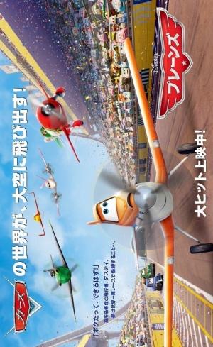 Planes 610x994