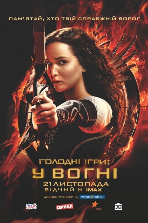The Hunger Games: Catching Fire 1000x1500