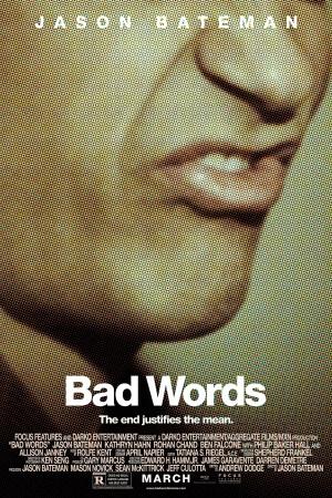 Bad Words 2347x3519