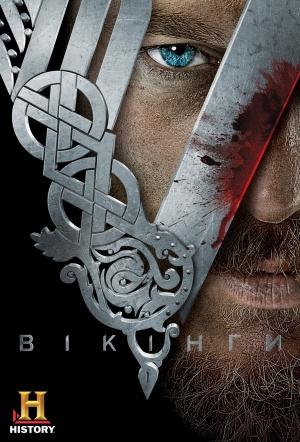 Vikings 2037x3000