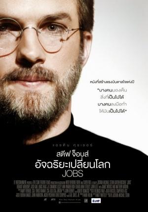 Jobs 935x1336