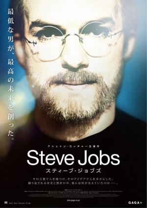 Jobs 1020x1439