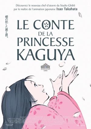 Die Legende der Prinzessin Kaguya 2480x3507
