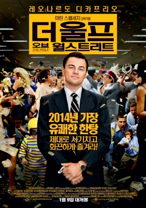 The Wolf of Wall Street 900x1285