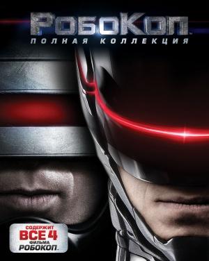 RoboCop 1198x1500