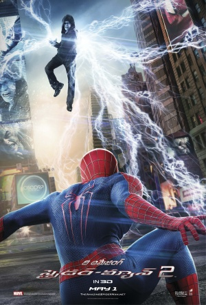 The Amazing Spider-Man 2 2044x3019