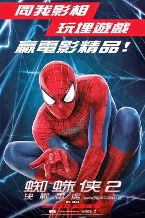 The Amazing Spider-Man 2 640x960