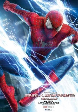 The Amazing Spider-Man 2 1022x1459