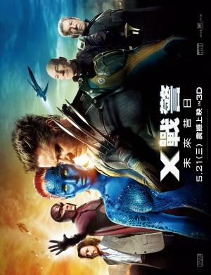 X-Men: Days of Future Past 1483x1931