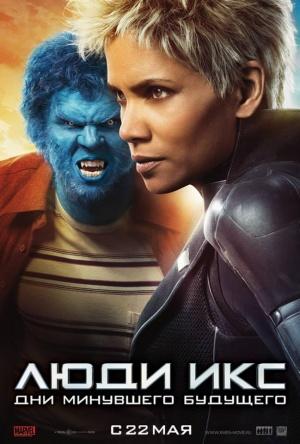 X-Men: Days of Future Past 649x960