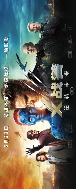 X-Men: Days of Future Past 956x2381