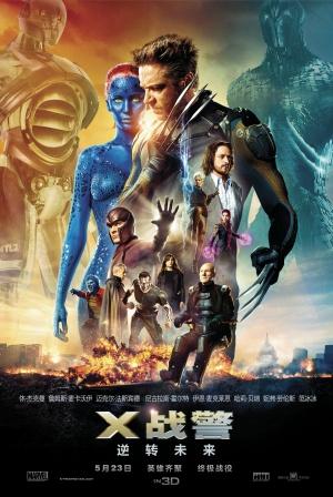 X-Men: Days of Future Past 1678x2504