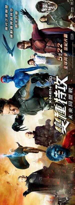 X-Men: Days of Future Past 1245x3365