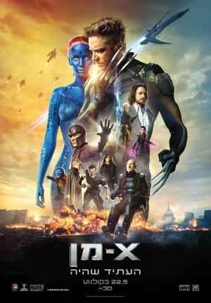 X-Men: Days of Future Past 1378x1982