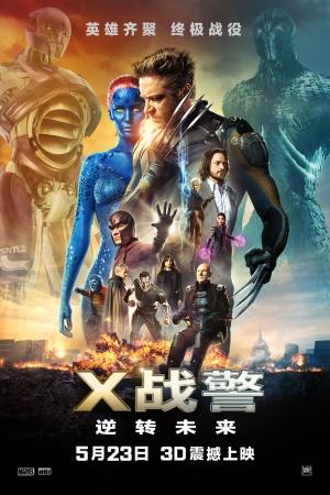 X-Men: Days of Future Past 1600x2400