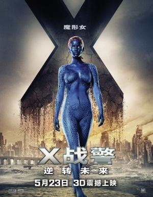 X-Men: Days of Future Past 1200x1545