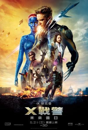 X-Men: Days of Future Past 1000x1480