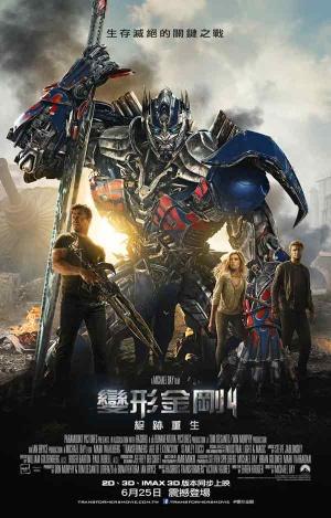 Transformers: La era de la extinción 600x938