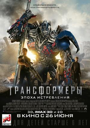Transformers: La era de la extinción 3515x5000