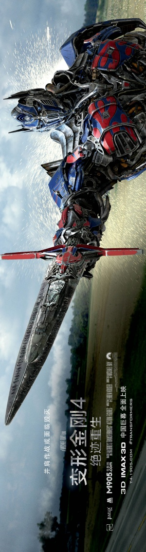 Transformers: La era de la extinción 1323x5000
