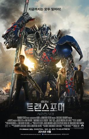 Transformers: La era de la extinción 960x1500