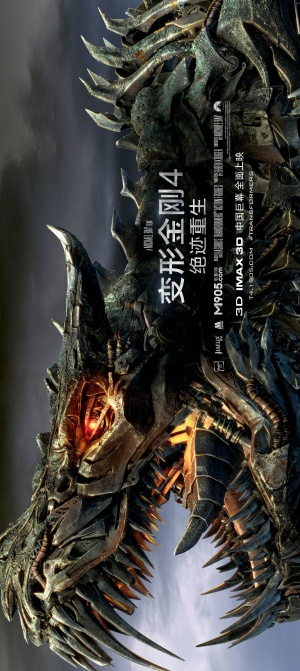 Transformers: La era de la extinción 1831x4093