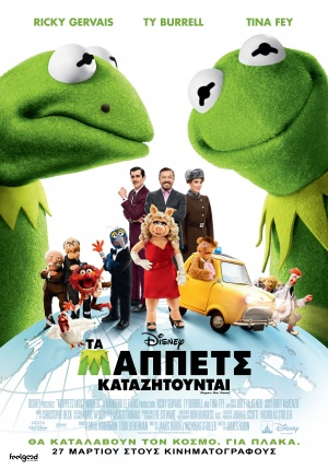 Muppets Most Wanted 1984x2835