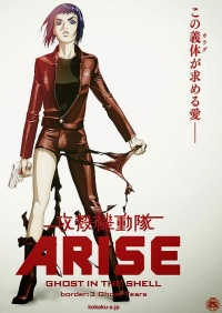 Ghost in the Shell: Arise - Border 3: Ghost Tears poster