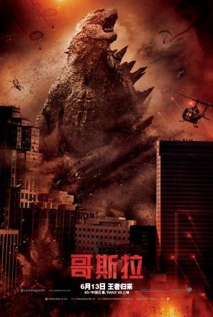 Godzilla 1772x2631