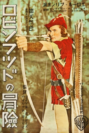 The Adventures of Robin Hood 2006x3000