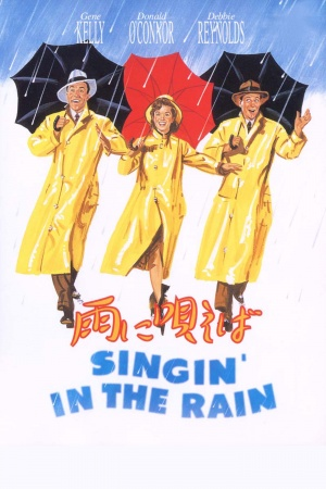 Singin' in the Rain 1400x2100