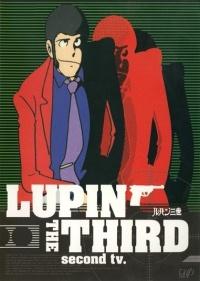 Rupan sansei: Part II poster